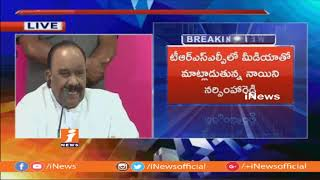 Naini Narshimha Reddy Speak To Media In TRS Bhavan | Comments On Congress And TDP | iNews - INEWS