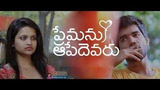 Premanu Apedevaru | Telugu Short film 2014 | Presented by iQlik - YOUTUBE
