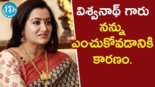 Actress Sumalatha About Sruthilayalu Script | Viswanadh Amrutham - IDREAMMOVIES