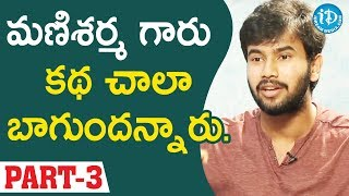 Ee Maya Peremito Movie Team Exclusive Interview Part #3 || Talking Movies With iDream - IDREAMMOVIES