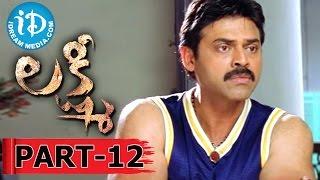 Lakshmi Full Movie Part 12    Venkatesh, Nayantara, Charmy Kaur    Mani Sharma - IDREAMMOVIES