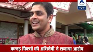ABP News special: Minister, son and scandal - ABPNEWSTV