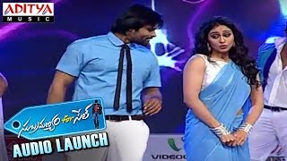 Sai Dharam Tej & Regina Live Performance For Guvva Gorinka Song At Subramanyam for Sale Launch - ADITYAMUSIC