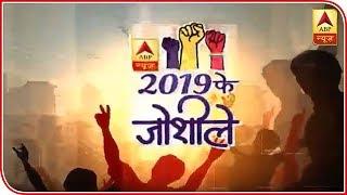 2019 Ke Joshile: Pakistan Cannot Question Our Strength, Says Sambit Patra   ABP News - ABPNEWSTV