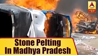 MP: Violence broke out in Shajapur after stone pelting during an event, Sec 144 imposed - ABPNEWSTV