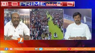 Is Babu Increase Pensions Over Fear of YCP Navaratnalu? | Debate On Elections Fever in AP | P2 - INEWS