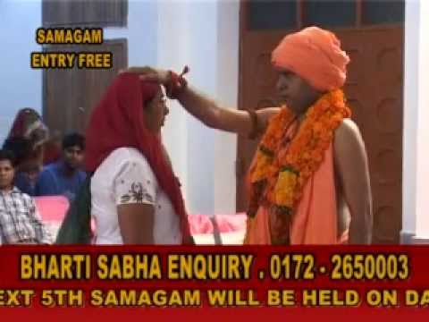 5th samagam of bhartibabaji