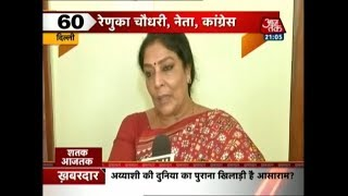 Renuka Chowdhury's Sensational Claim: 'Casting Couch' Exists Everywhere - AAJTAKTV