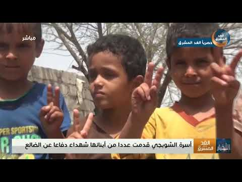 نشرة أخبار التاسعة مساءً | اليمن يدين احتجاز النظام الإيراني ناقلة النفط البريطانية (20 يوليو)