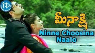 Meenakshi Movie Songs || Ninne Choosina Naalo Video Song || Kamalini, Rajeev Kanakala || Prabhu - IDREAMMOVIES