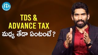 Difference Between TDS & Advance Tax | The Business Of Films | CA Anurag Chowdhary | iDream Movies - IDREAMMOVIES