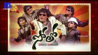 Telugu Comedy Show - 'Kiraak' - 12 : Solo Disco Dancer - MALLEMALATV