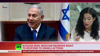 Israel blames Syria for Russia's Il-20 downing, mourns death of crew - RUSSIATODAY