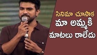 Ram Charan Speech @ Rangasthalam Vijayotsavam | TFPC - TFPC