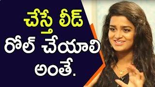 చేస్తే లీడ్ రోల్ చేయాలి అంతే. - TV Artist Sreevani || Soap Stars With Anitha - IDREAMMOVIES