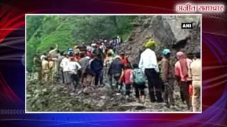 भारी वर्षा के कारण गंगोत्री राष्ट्रीय मार्ग बंद