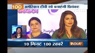 News 100   18th July, 2017 - INDIATV