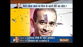 Know how Nirav Modi converted black money into white - INDIATV