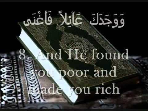 Surah AD-Duha -Sheikh Mishary