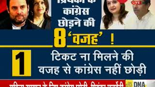 Deshhit: Priyanka Chaturvedi quits Congress, joins Shiv Sena - ZEENEWS