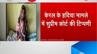 New twist in Kerala love jihad case: SC says Hadiya is an adult - ZEENEWS