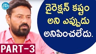 Darshakudu Director Jakka Hariprasad Exclusive Interview Part #3 || Talking Movies With iDream - IDREAMMOVIES