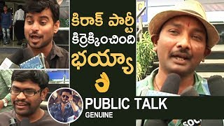 Kirrak Party Genuine Public Talk | Nikhil | Simran Pareenja | Samyuktha | TFPC - TFPC