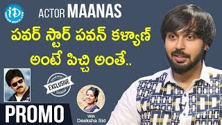 Actor Maanas Interview - Promo | Talking Movies With iDream | Deeksha Sid | iDream Telugu Movies - IDREAMMOVIES