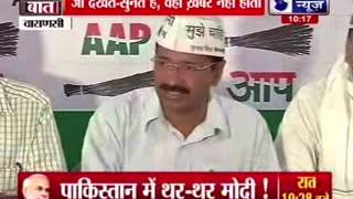 Is attacking people the Gujarat model? Angry Kejriwal after Bharti attack - ITVNEWSINDIA