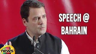 Congress President Rahul Gandhi's Speech at the GOPIO Global Convention in Bahrain | Mango News - MANGONEWS