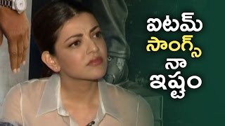 Kajal Aggarwal Strong Punch To Media Question About Item Songs | TFPC - TFPC