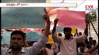High Tension in Sanga Reddy over Plant | People Protest | CVR News - CVRNEWSOFFICIAL