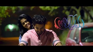 Tholiprema (FIRST LOVE) || Telugu Short Film 2018 || Trailer || JHANSI RATHOD - YOUTUBE