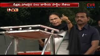 Mamata Banerjee Speech At  Arvind Kejriwal's Remove Dictatorship, Save Democracy Rally l CVR NEWS - CVRNEWSOFFICIAL
