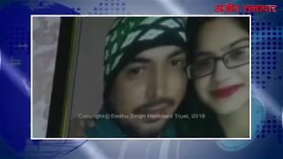 video : अमृतसर रेल हादसे में रावण का रोल करने वाले दलबीर की भी मौत