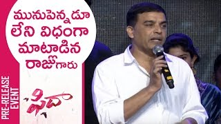 Producer Dil Raju Extraordinary Speech @ Fidaa Movie Pre Release Event | TFPC - TFPC