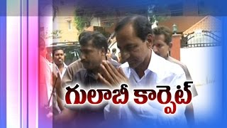 Telangana CM KCR invited to IIM alumni meet in Singapore : TV5 News - TV5NEWSCHANNEL