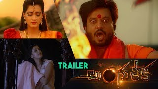 Priyamani Angulika Movie Official Trailer || Arjan Bajwa || Latest Telugu Trailers | IG Telugu - IGTELUGU