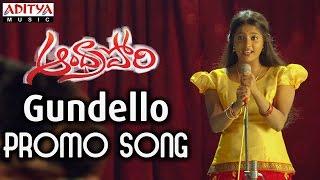 Gundello Promo Video Song - Andhra Pori Movie - Aakash Puri, Ulka Gupta - ADITYAMUSIC