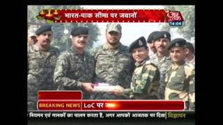 Diwali Special: India-PAK Army Get Together On The Occasion Of Diwali - AAJTAKTV