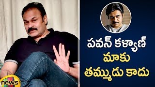 Naga Babu Will Choose To Be an Activist Then Janasena MLA | Naga Babu Interview | Mango News - MANGONEWS