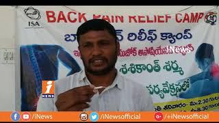 International Sujok Training Camp In Vanasthalipuram   Hyderabad   iNews - INEWS