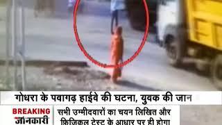 Watch: Boy hit by truck in Gujarat's Godhra near Halol-Pavagadh highway, walks away unhurt - ZEENEWS