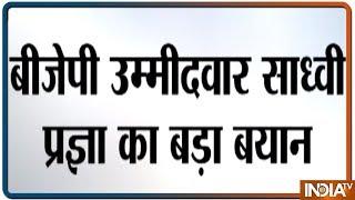 Sadhvi Pragya replies to EC notice, claims her remark on martyr Hemant Karkare was misinterpreted - INDIATV