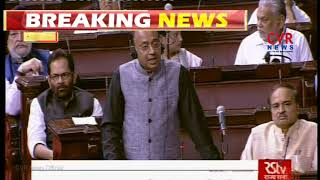 Parliament Monsoon Session 2018 | Rajya Sabha Question Hour | CVR NEWS - CVRNEWSOFFICIAL