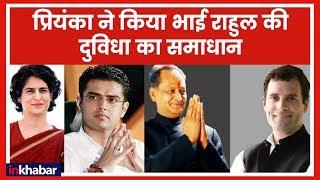 Rajasthan CM LIVE Update: प्रियंका गाँधी ने दूर किया सस्पेंस, अशोक गहलोत का नाम CM के लिए FINAL - ITVNEWSINDIA
