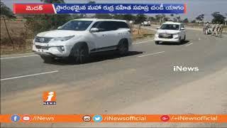 CM KCR Starts Sahasra Chandi Yagam At Erravalli | Siddipet | iNews - INEWS