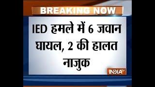 Chhattisgarh: 6 jawans injured as Naxals target BSF party in Bijapur with IED blast - INDIATV