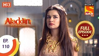 Aladdin - Ep 110 - Full Episode - 16th January, 2019 - SABTV