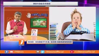Overcome Exams Fear and Stress In Students With Sujok Therapy  | Arogyamastu | iNews - INEWS